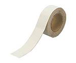 ユニラインテープ白 合成ゴム