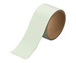 高輝度蓄光アルミテープ