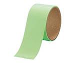 高輝度蓄光テープ 50mm巾×1M 824503