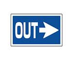 #サインタワー用角表示 右矢印OUT 透明PET樹脂 207×356