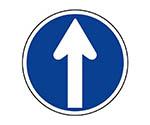 規制標識(311-C)指定方向進行禁止 アルミ 600Фmm
