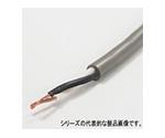 VCTF2C-0.75ケーブル (2芯 0.75sq) 長さ1m 等