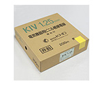 Vinyl Cord For Devices KIV in A Box (0.75Sq Outer Diameter 2.8mm) Red UBKIV0.75SQR