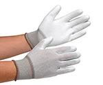 静電気拡散性手袋(手のひらコート)等