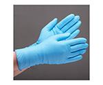 ニトリル使い捨て手袋 粉付 100枚入