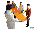 Rescue Stretcher 1900mm DSB6