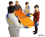 Rescue Stretcher 1900mm DSB6