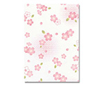 HEIKO 紙袋 平袋 ストレートタイプ 紅桜等