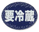 HEIKO タックラベル(シール) No.674 スプラッシュ 126片 007067774