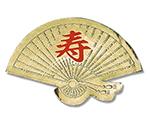 HEIKO ギフトシール(ロールシール) 寿扇 500片
