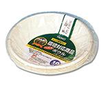 食品容器 バガスペーパーウェア(10枚パック) ボウル