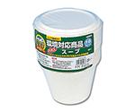 食品容器 バガスペーパーウェア(10枚パック) スープ SP-1 004466120