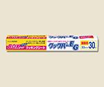 クックパーEG BOXタイプ 33cm×30m