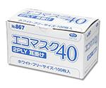 [取扱停止]エコマスク40 2PLY 100枚