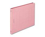 フラットファイル(樹脂製押え具)  B5E