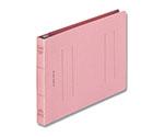 フラットファイル(樹脂製押え具) B6E