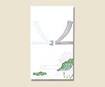 のし袋 仏 字なし 円入袋 フ-513 10枚×50束 004854610