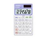 Casio Antibacterial Calculator 8 Digits Calculation SL-302CL-N