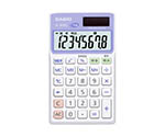 Casio Antibacterial Calculator 8 Digits Calculation SL-302CL-N