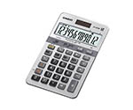 CASIO Full-Scale Business-Oriented Calculator Just Type JS-20DB-N