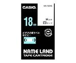 カシオ ネームランドテープ 18mm幅
