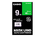 カシオ ネームランドテープ 9mm幅