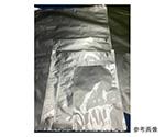 アルミ規格袋(チャック付) MBY-6565ZIPSシリーズ等