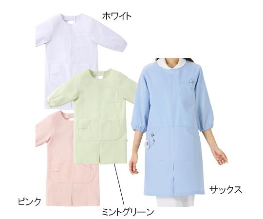 七分袖ミドル丈予防衣 ホワイト