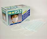 除菌・消臭マスク 50枚入×30箱入