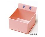 カラー駒 投薬トレー用(文字入り) PTシリーズ
