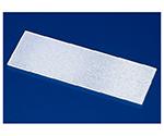 Full Frost Slide Glass 12-544-5CY