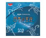 解説CD「四季の星座」 KCDSS-147061