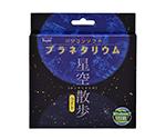[Discontinued]Planetarium Software KPSPHSR-143001