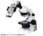 200-Power Microscope Set For Smartphone STV-A200SPM