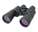 Ultraview 20-Power Binoculars 50mm 8-20X50
