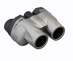 Ultraview M 8-Power Binoculars Silver 25mm UVM825SV