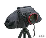 カメラ用ナイロン製レインカバー