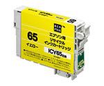 EPSON/ICY65互換/イエロー ECI-E65Y