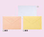 洋形2号封筒(郵便枠無し)