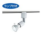 LEDハロゲンランプ用スポット