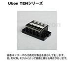 UV・cUL・CE対応端子台等