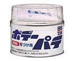 ボデーパテ徳用缶 09025
