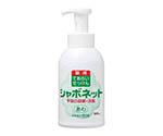 手洗い石けん液 シャボネットP-5 500mL泡ポンプ付等