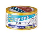 P-カットテープ NO.4142 50mm×15M 黄等