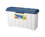 資源ゴミ用4分別ダストボックス90
