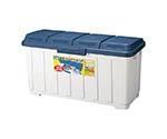資源ゴミ用4分別ダストボックス120 662744
