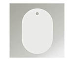 Number Plate large plain 25 sheets White BF40WH