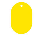 Number Plate large plain 25 sheets Yellow BF40YE
