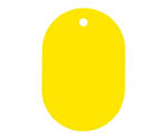 Number Plate Machine plain 25 sheets Yellow BF41YE