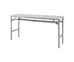 折畳みテーブル 樹脂天板 1500×450 アイボリー BTS1545PP